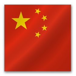 vizos į Kiniją
