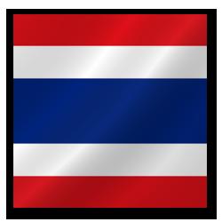 vizos į Tailandą