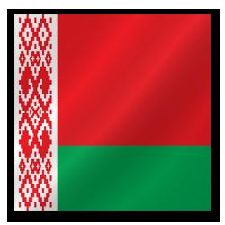 vizos į Baltarusiją